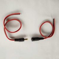 Adapter Strom Stecker + Buchse